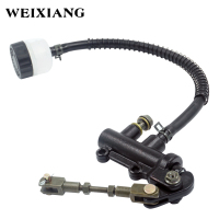Motorcycle Rear Brake Pump