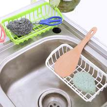 Дренажная полка для кухонной раковины многофункциональная присоска