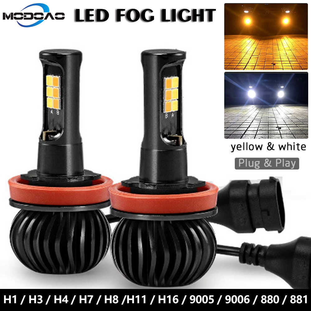 2pcs X5 Car LED Fog Light H1 H3 H4 H7 H8 H11 9005 9006 880 881 Bright Yellow And White Two-   color Alternating Fog Lamps