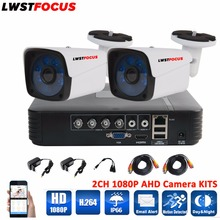 LWSTFOCUS 4CH AHD 1080P DVR Security Camera System 2PCS 1080P Weatherproof Bullet Security Camera CCTV Home Surveillance DVR Kit