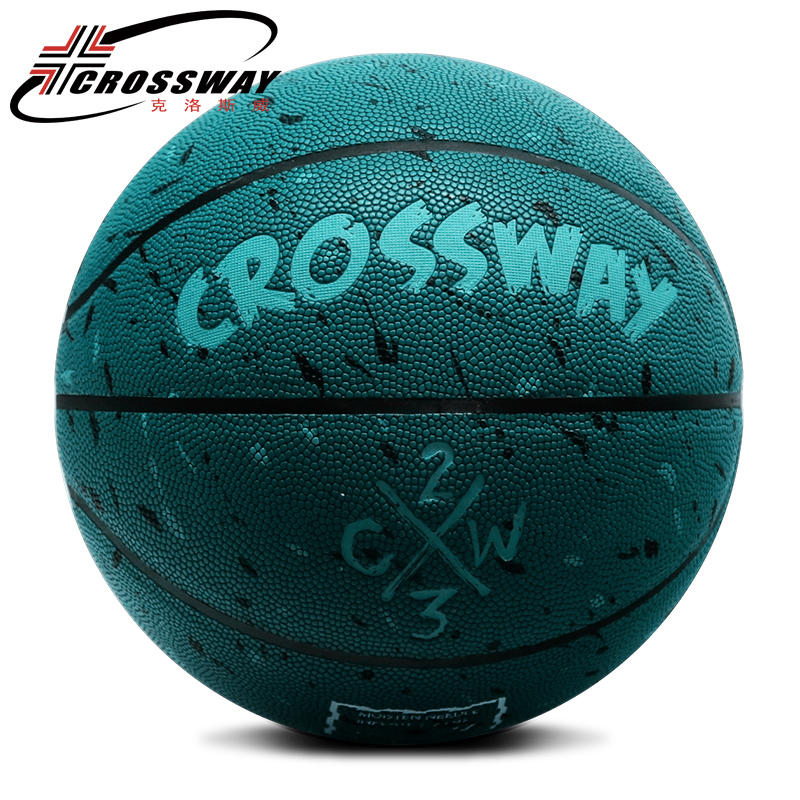 2019 Hot selling quality New basketball Outdoor Indoor Leather Basketball Ball PU Training competition Basketball size 7 Ball