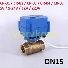 """Nuovo 1/2 """"DN15 DC 12V 24V 5V AC 220V valvola a sfera motorizzata bidirezionale dottone, CR 05 CR 01 CR 02 valvole a sfera elettriche CR 04 CR 03"""