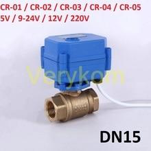 "Yeni 1/2 ""DN15 DC 12V 24V 5V AC 220V pirinç iki yönlü motorlu bilyalı vana, CR 05 CR 01 CR 02 CR 04 CR 03 elektrik küresel vanalar"
