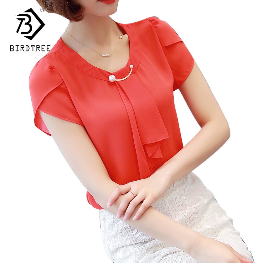 2017 Summer Solid Chiffon Blouse Shirt Women Tops Short Puff Sleeve Shirt Women Ladies Office Blouse Blusas Chemise Femme T83201