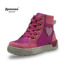 Apakowa秋冬ファッションラブハート子供の女の子のブーツpuレザー子供の靴幼児少女レースアップマーティンブーツ