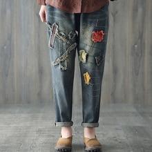 Spring Autumn Women Vintage Loose Elastic Waist Patchwork Harem Jeans Pants Bleached Ladies Denim Trousers недорго, оригинальная цена