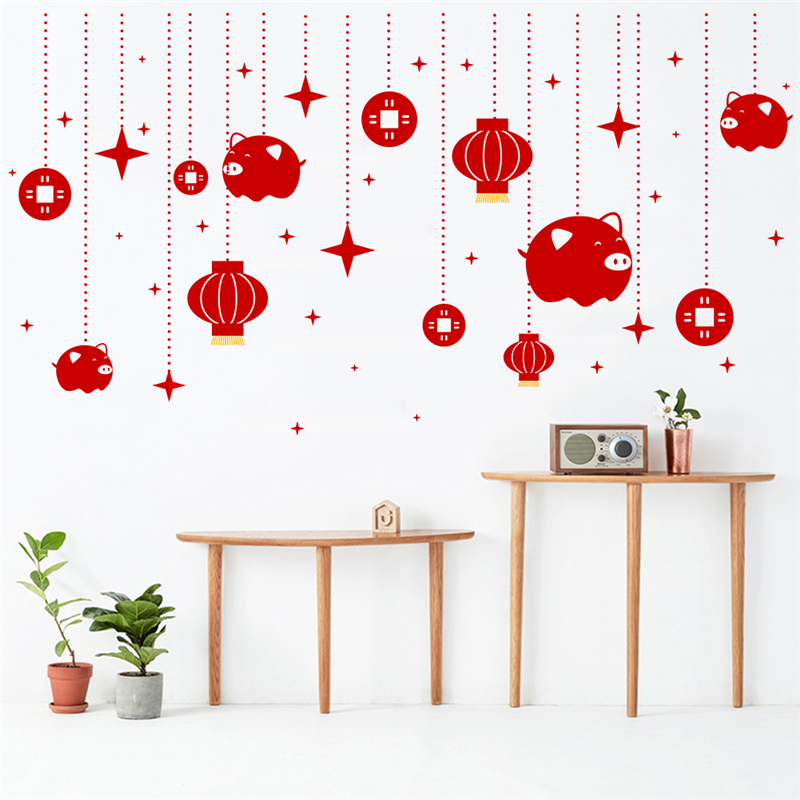 happy chinese new year pig lantern wall stickers bedroom ...