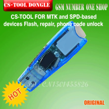 CS-Tool Dongle CS Tool Dongle free shipping