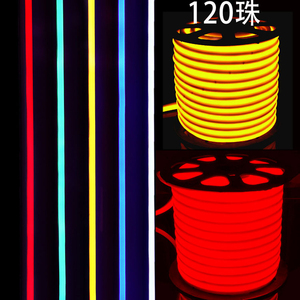 Fanlive 50m/lot Flexible Led Neon Strip Car Rope Rgb Light Lights SMD 2835 120leds/m 9w/m 220v Waterproof AC 220V 230v 110V
