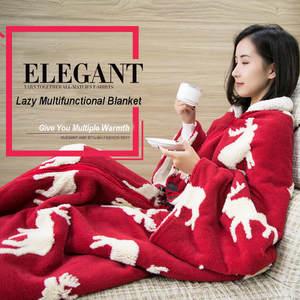 3da6807ec2 PanlongHome Lazy Sleeve Quilt Nap Winter Covered Blanket