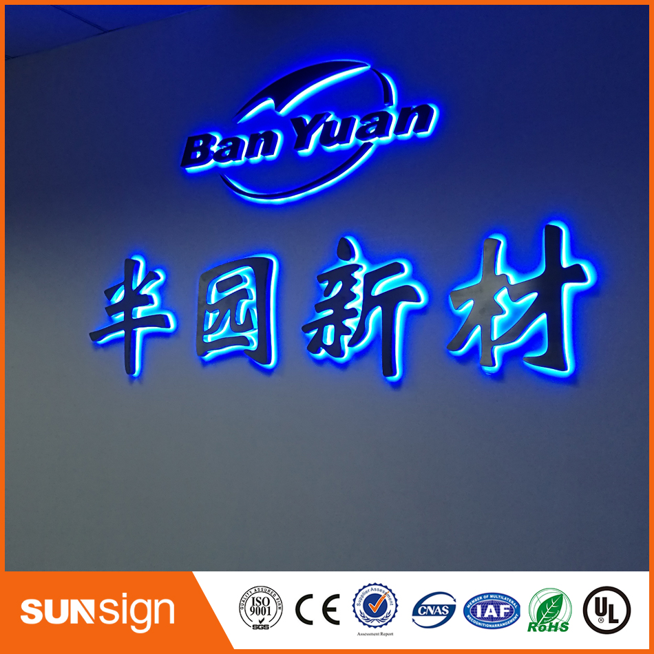 China Manufacturer OEM Custom Backlit LED Metal Channel Letters Sign, Backlit Stainless Steel Channel Letters