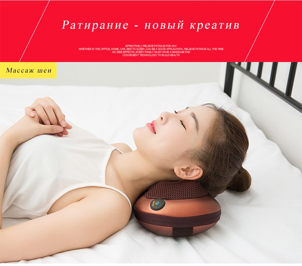 neck massager (12)