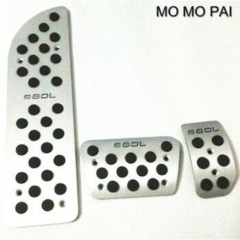 Araba Alüminyum Mugen Ayak Istirahat Pedallar için fit 1999-2013 VOLVO S80L Otomatik Araba