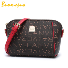 CHARA'S сумка Брендовые женские сумки на плечо модные новые ПВХ сумки-мессенджеры с буквенной текстурой высокого качества сумки в виде ракушки для женщин