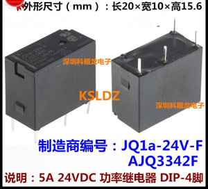 Image 2 - Free shipping lot (10pieces/lot) 100%Original New JQ1A 24V F AJQ3342F JQ1A 24V AJQ3342 5A250V 4PINS 24VDC DC24V 24V Power Relay