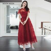 MOON MODA A line Half sleeve lace formal evening dresses elegant wine red party plus size gowns vestidos De festa real photo