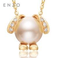ENZO 1.85CT Akoya Цепочки и ожерелья с 0,03 КТ АЛМАЗ 18 К желтое золото натуральный камень прекрасный Животные щенок
