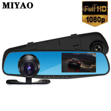 цена на Rearview Mirror Car Dash Cam Full HD 4.3 '' 1080P Car Dvr Camera Dual Lens Dash Camera DashCam Driving Video Recorder Car Camera