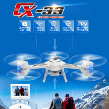 Cheerson Rc Drone Helicopter CX-33S With HD Camera 5.8G FPV Vedio 4CH 6 Axis Rc Toys Phone WIFI Control Quadcopter Toy CX-33