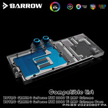 Ice cpu opener open cover protector delid die guard for