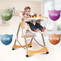 High Chair Baby Mutifunctional baby high chair adjustable baby feeding chair folding baby dining