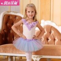 Children dance wear short sleeve ballet dress