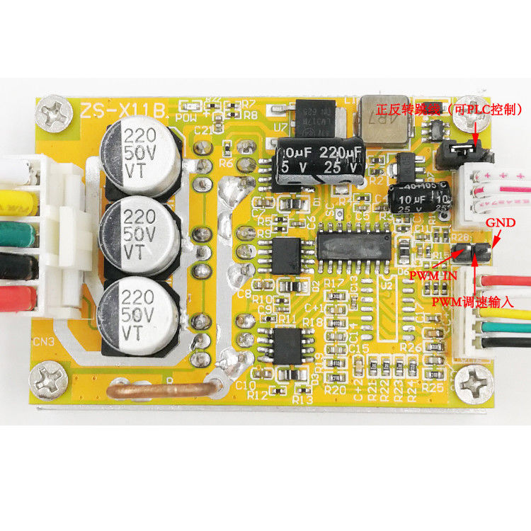 Image 2 - 6 72V 450W BLDC 3 phase DC Brushless Motor Controller PWM Hall motor Control Driver Board  12V 24V 48V 72V Forward Reverse-in Integrated Circuits from Electronic Components & Supplies