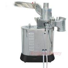Water-cooled RY-DF-40S alimentando continuamente nova-estilo moinho de moagem superfina máquina máquina do moinho do pó