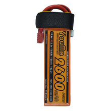 You&me LiPo Battery 11.1V 2600MAH 30C For RC Helicopter Boats Cars Quadcopter