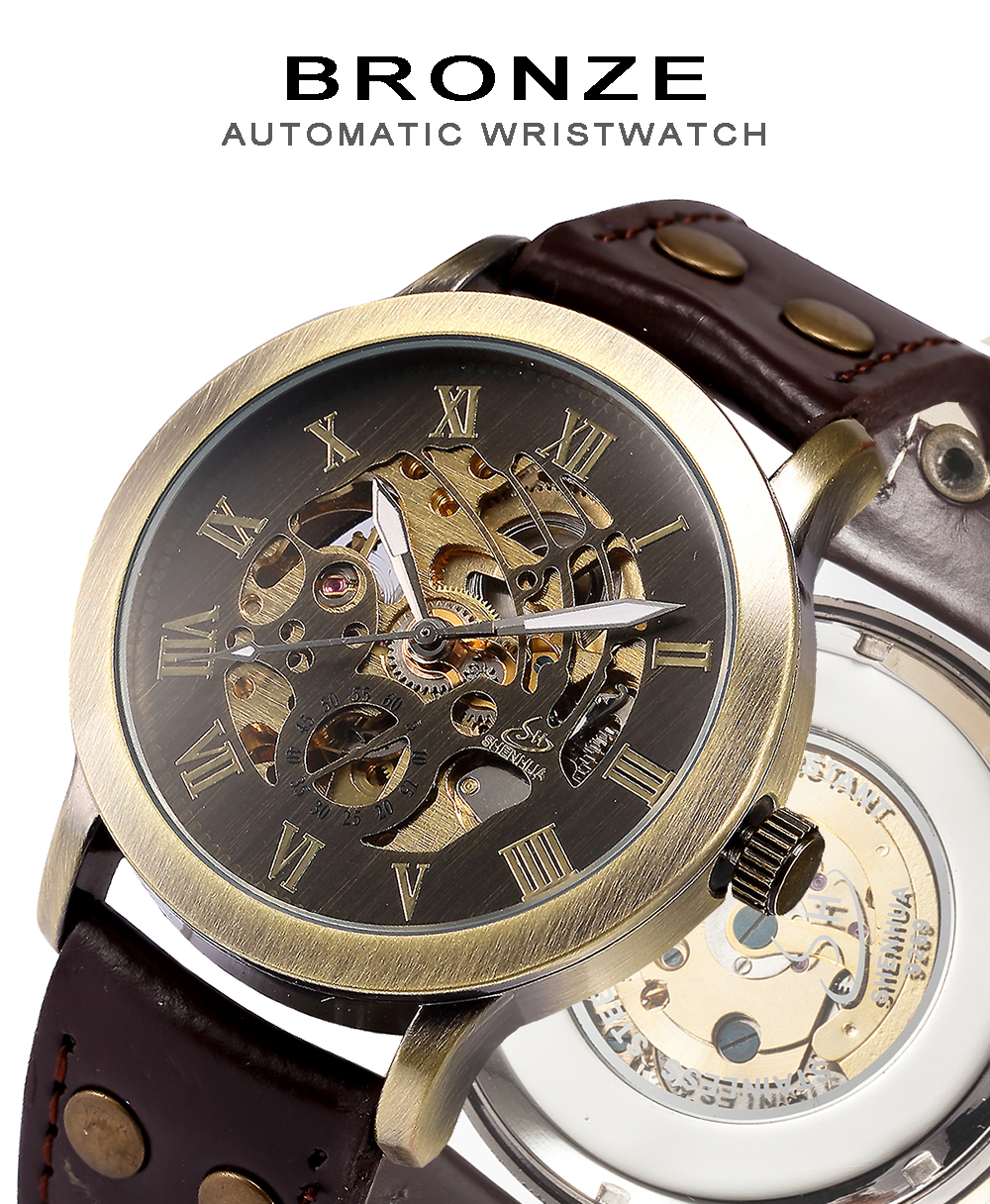 AUTOMATIC SKELETON WATCH MEN