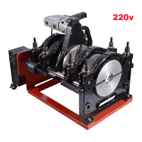 New 220V screw type hot melt welding machine Grip type hand cranked screw type 63 200 PE hot melt welding machine welder