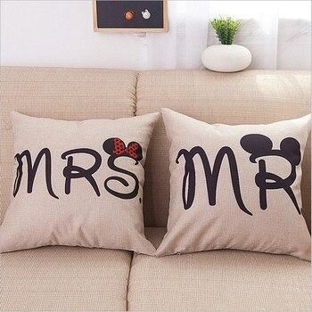 Poszewka na poduszkę MRS i MR