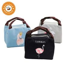 BONAMIE Flamingo Waterproof Small Zipper font b Lunch b font font b Bag b font Thermal