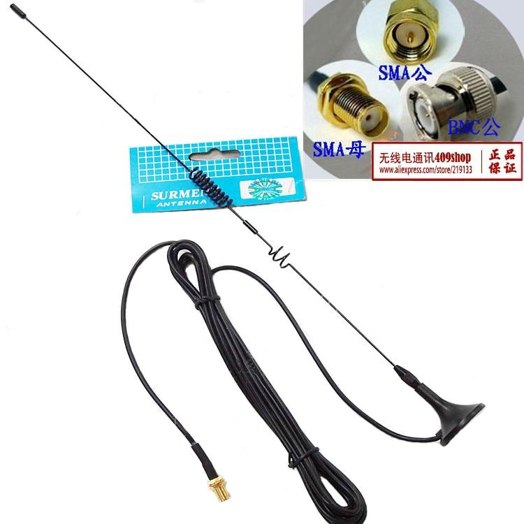 walkie talkie antenna UT 106UV vhf uhf sma f for portable radio baofeng bf f8 bf