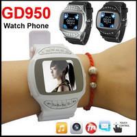 GD950