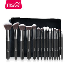 MSQ 4/15pcs Makeup Brushes Set Powder Foundation Eyeshadow Make Up Brush Kits Cosmetics Soft Synthetic Hair With PU Leather Case(China)