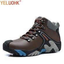 Натуральные кожаные сапоги Для мужчин теплый плюш Мужские зимние ботинки противоскользящие зимняя обувь Для мужчин высокое качество коричневый синий оранжевый