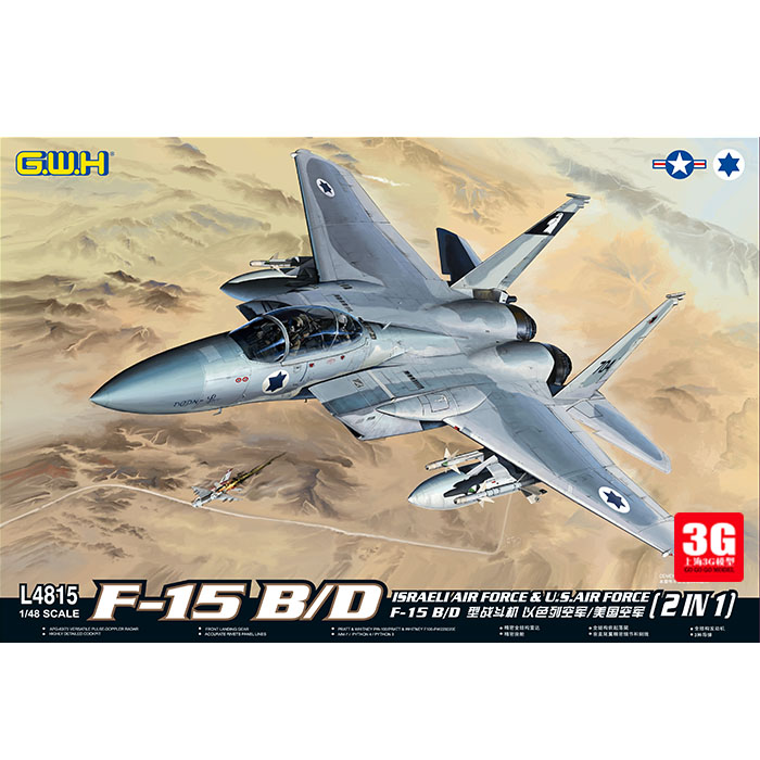 1/48 F-15B / D Fighter Israel / United States Air Force L48151/48 F-15B / D Fighter Israel / United States Air Force L4815