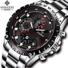 Mens Watches Top Brand Luxury WISHDOIT Military Sports Watch Men Stainless Steel Waterproof Quartz Relogio Masculino