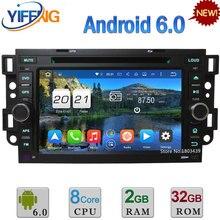 Octa Core 7″ Android 6.0 2GB RAM 32GB ROM 3G/4G WIFI DAB+ Car DVD Player Radio For Chevrolet Captiva Matiz M200 M250 Aveo T200