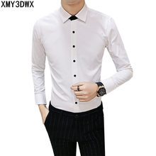2018 Men's Wedding White Shirt Long Sleeve Men Dress Shirt Business Solid Color Casual Shirts Work Wear Formal Slim Shirt Man