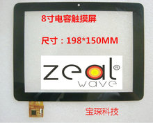 8 zoll touchscreen, 100% neue für TOPSUN_D0026_A1 touch pad, Tablet PC touch panel digitizer TOPSUN_D0026_A1