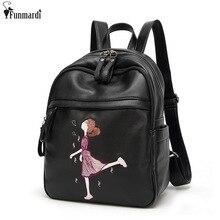 Funmardi Винтаж Вышивка Для женщин Рюкзаки роскошь тенденция кожа Сумки на плечо мода черная сумка универсальная Школьные сумки WLAM0042