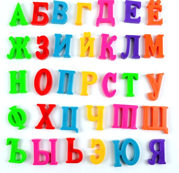 33pcs 35cm bohs russian alphabet magnetic letters baby educational learning toy