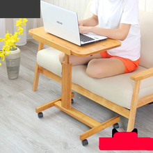 Lazy bed laptop desk desktop family bed with a simple desk can be folded simple mobile small table