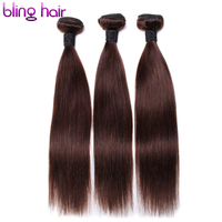 Bling Hair Brazilian Pre Colored Straight Raw Human Hair Bundles 2 Color Remy Hair 3 Bundles