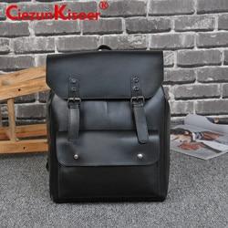 Ciezun Kisoer 2017 new leisure double shoulder bag male bag girl backpacks for middle school backpacks PU leather tigernu