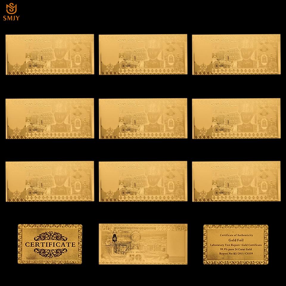 10 unids/lote de billetes dorados más vendidos de Omán, 50 billetes Rial, papel de aluminio dorado, colección de dinero falso y regalo divertido