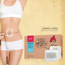 Health Care Shapers To Slimming Patches Fat Burning Parches Slimming Creams Stickers Body font b Loss