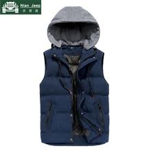 Hot Sale Hooded Sleeveless Jacket Men Brand Autumn Winter Warm Vest Me